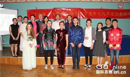 Relacja z 10 edycji Konkursu Wiedzy o Chinach w KJ – TSW