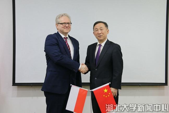 Delegacja Kolegium Jagiellońskiego w Chinach